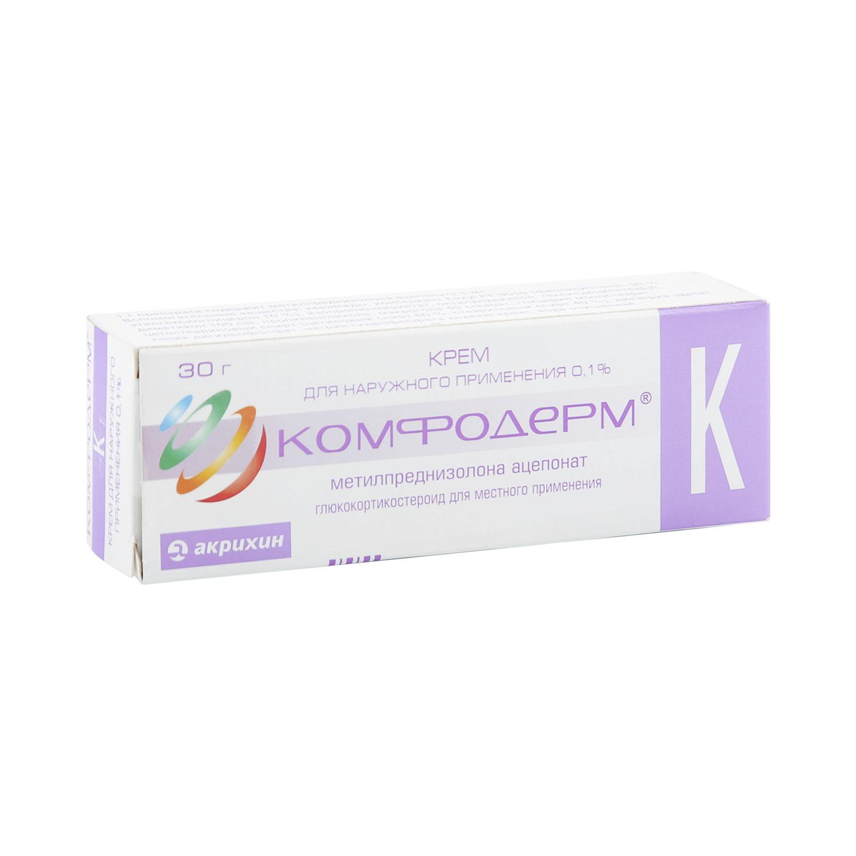 Комфодерм K комфодерм к крем 0,001 30 г
