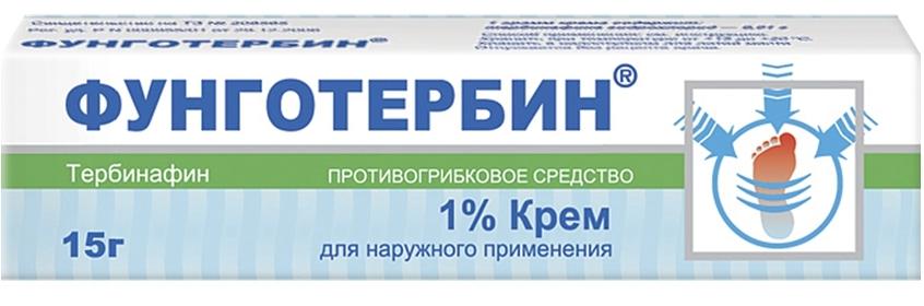 Фунготербин крем 1 % 15 г