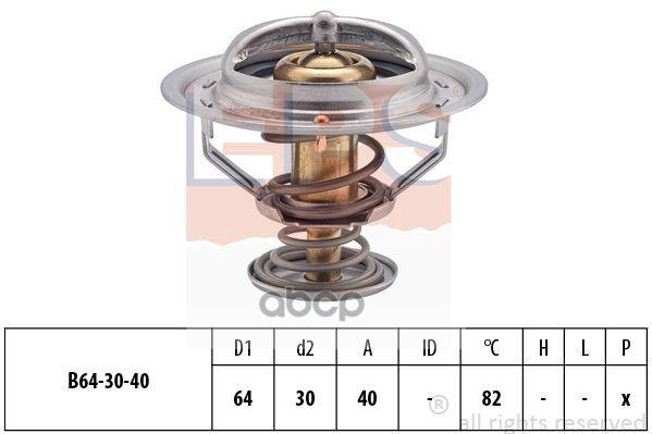 Термостат EPS 1880370S