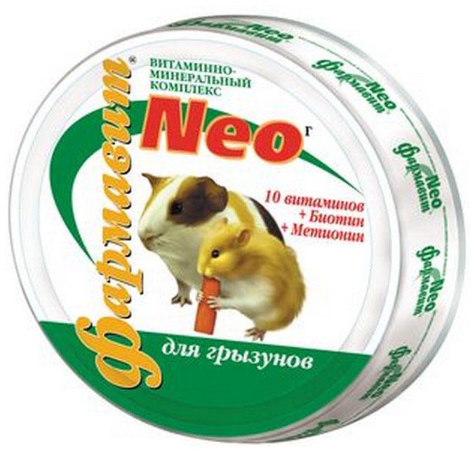Витаминный комплекс для грызунов Фармавит Neo,