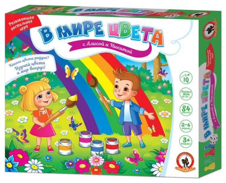 Купить Дидактическая игра Русский Стиль В мире цвета с Алисой и Никитой, Русский стиль,