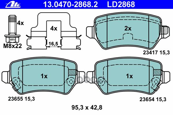 Комплект тормозных колодок ATE 13047028682