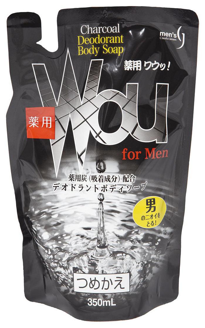 Жидкое мыло Kumano cosmetics Дезодорирующее лечебное