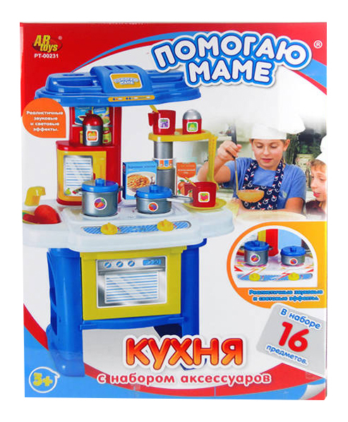 Помогаю маме. кухня в наборе с аксессуарами pt-00231