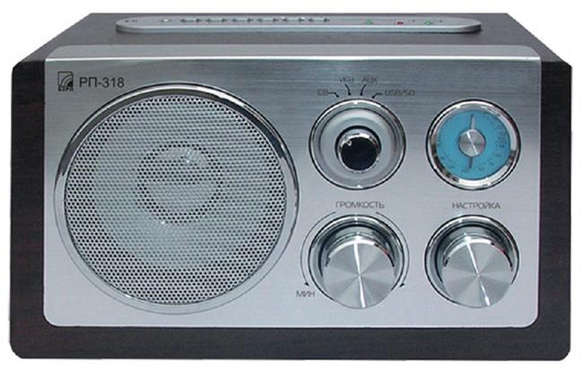 Радиоприемник Сигнал БЗРП РП-318  - купить со скидкой