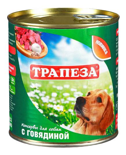 Консервы для собак Трапеза, говядина, 9шт, 750г
