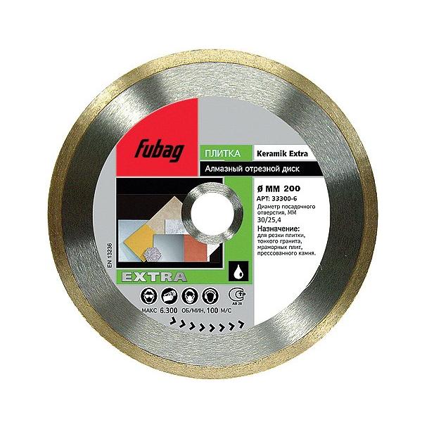 Диск отрезной Fubag Keramik Extra 200/30/25.4 алмазный серый (33200-6)