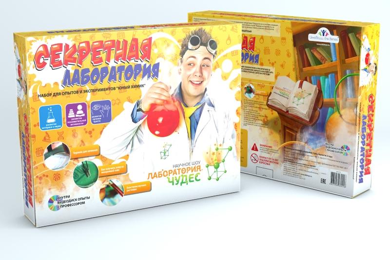 Купить Секретная лаборатория, Набор для опытов Инновации для детей Секретная лаборатория, Висма,
