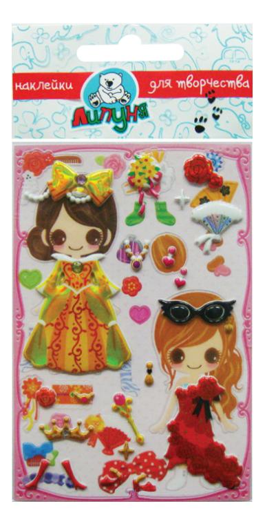 Наклейка декоративная для детской комнаты Липуня Бал