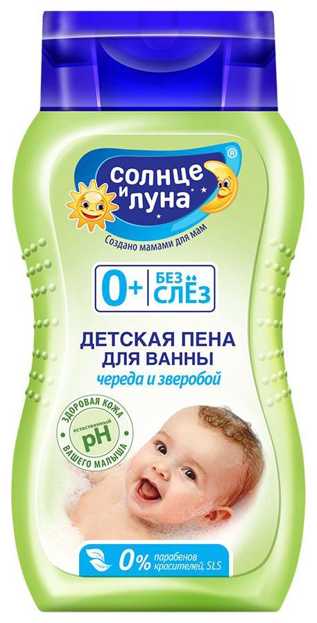 Купить Пена для ванны детская Aura Солнце и Луна с экстрактами череды и зверобоя 200 мл, Детская пена для ванны