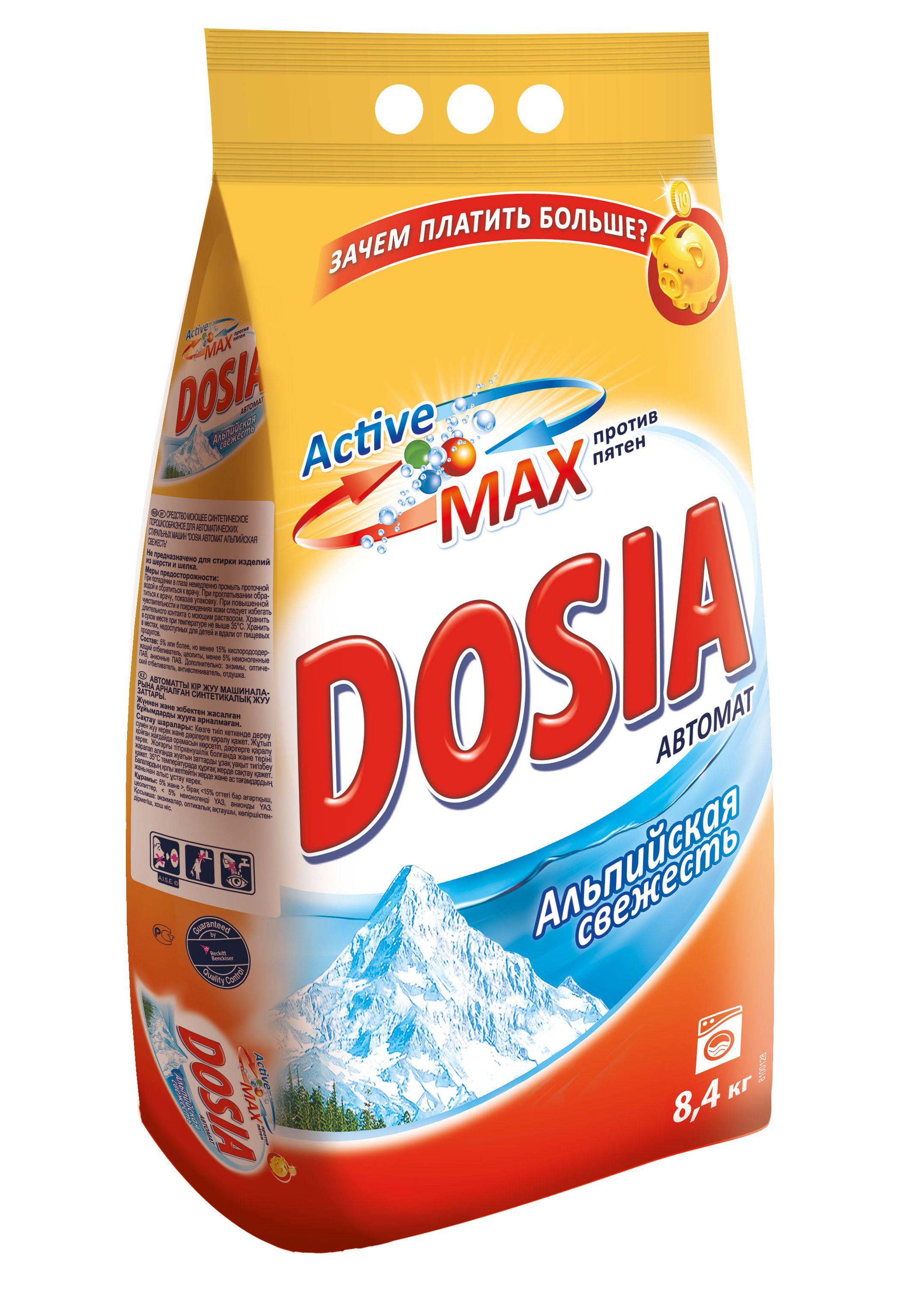 Порошок для стирки Dosia для белых тканей