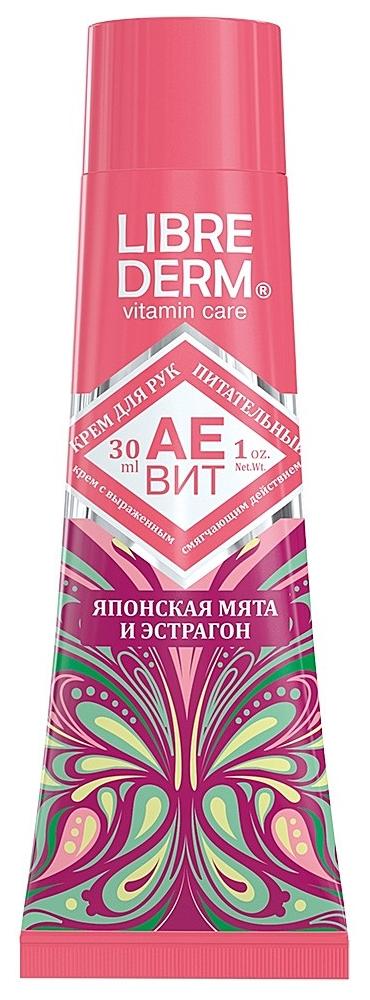 Крем для рук Librederm Аевит Японская мята и эстрагон Мини формат 30 мл