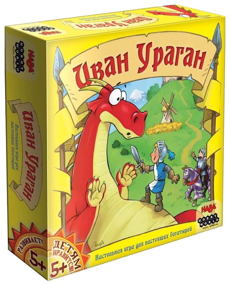 Купить Логическая игра Hobby world Иван Ураган 1619, Логические игры