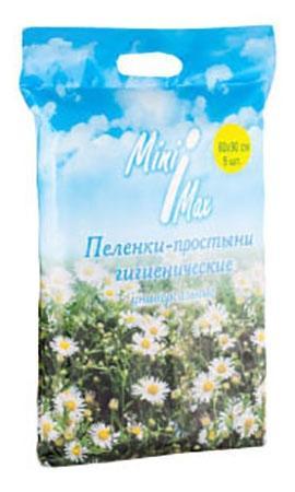 Пеленки для детей MiniMax Пеленки гигиенические 5 шт.