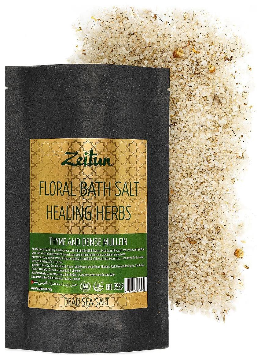 Соль для ванн Zeitun Целительные травы