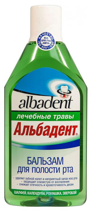 Купить Ополаскиватель для рта Альбадент Лечебные травы 400 мл