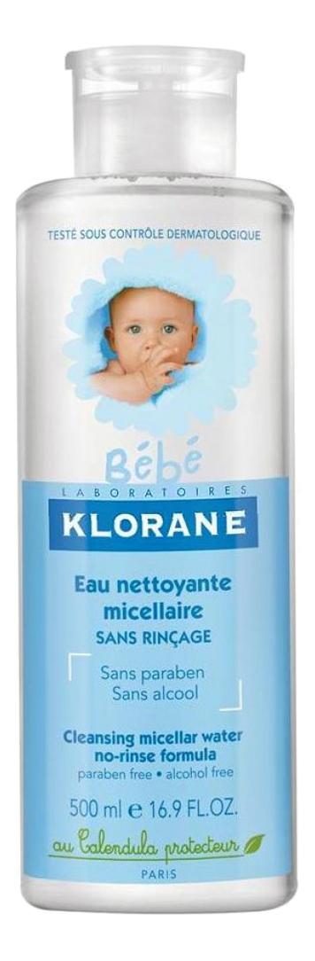 Лосьон детский Klorane Bebe очищающая 500 мл