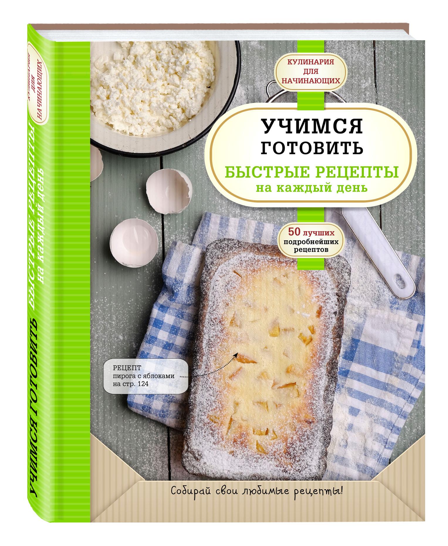 рецепты для чайников с фото читать всем рекомендую