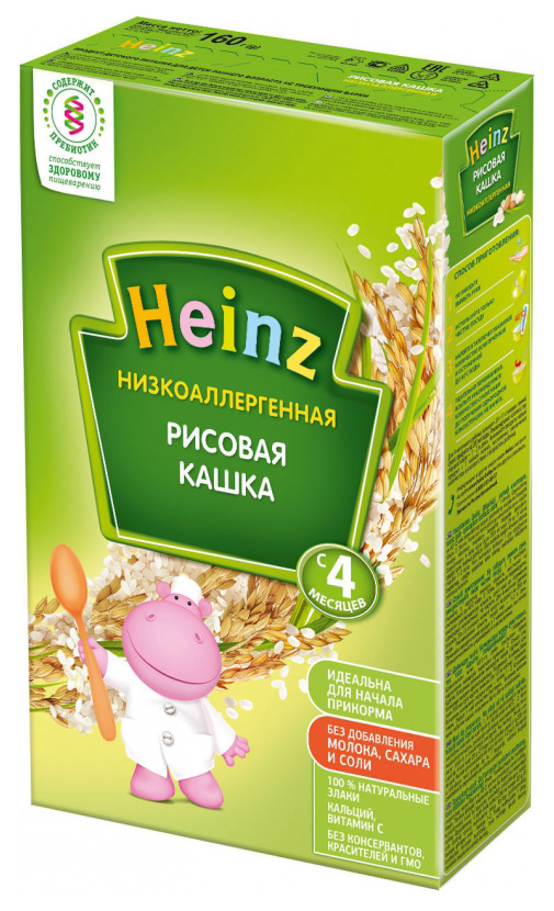 Купить Каша безмолочная Heinz Рисовая с 4 мес 160 г, Детские каши
