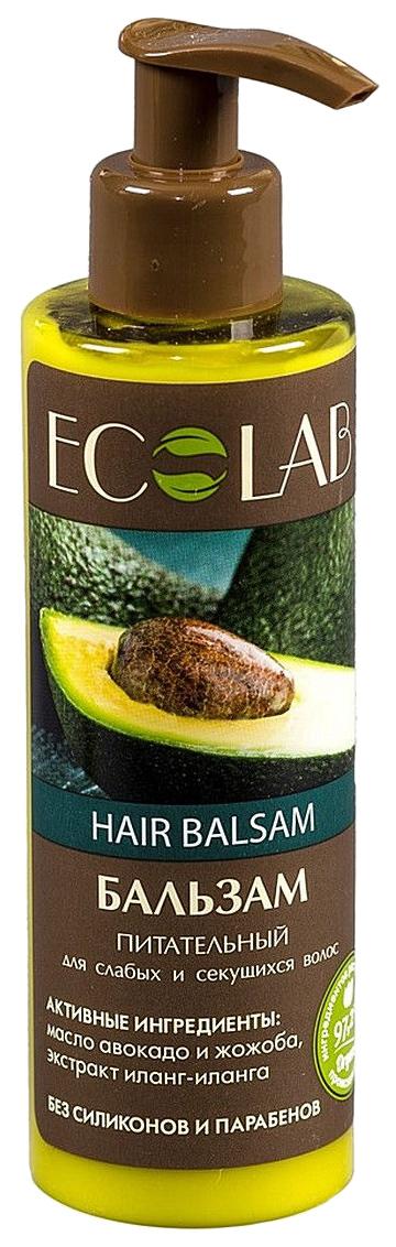 Купить Бальзам для волос Ecolab Питательный 200 мл, EO LABORATORIE