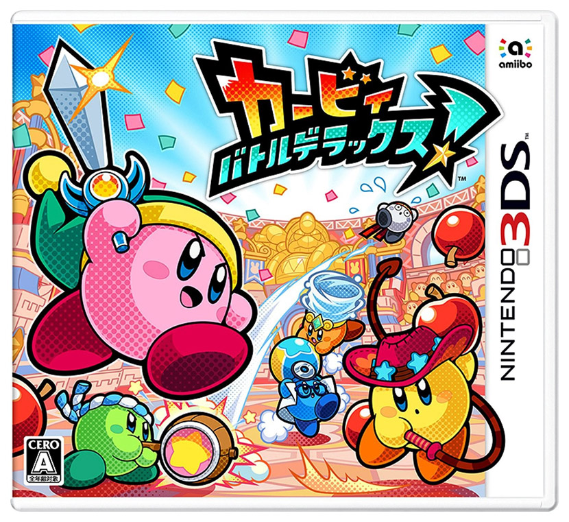 Игра Kirby Battle Royale для Nintendo 3DS фото