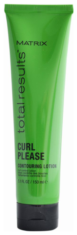 Средство для укладки волос Matrix Total Results Curl Please Contouring Lotion 150 мл