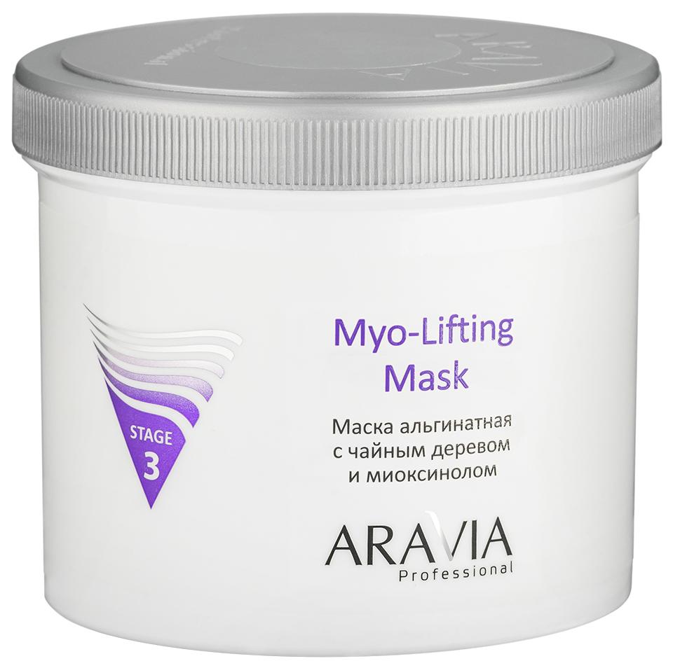 Купить Маска для лица Aravia professional Myo-Lifting Mask 550 мл