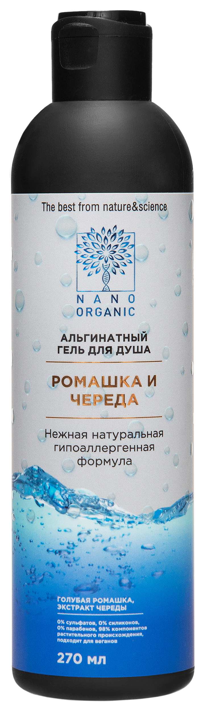 Гель для душа Nano Organic Ромашка и череда 270 мл