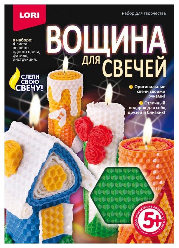 Купить Поделка Лори Вощина для свечей Зеленая, Lori, Рукоделие