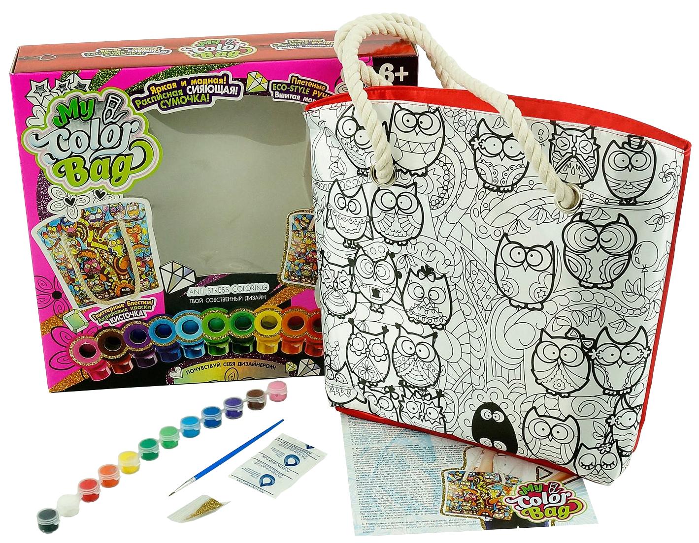 Купить Набор для рисования Danko Toys My Color Bag сумка-раскраска Совы, Наборы для рисования