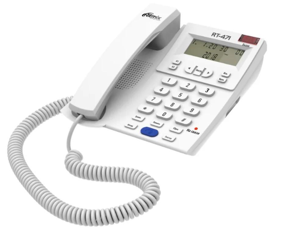 Домашний телефон Ritmix RT 471 White