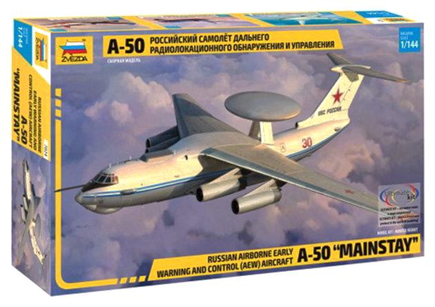 Купить Модель сборная ZVEZDA Самолет А-50, Модели для сборки