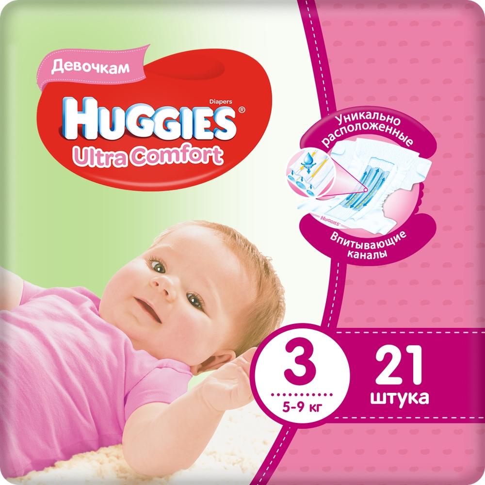 Купить Подгузники Huggies Ultra Comfort для девочек 3 (5-9 кг), 21 шт.,