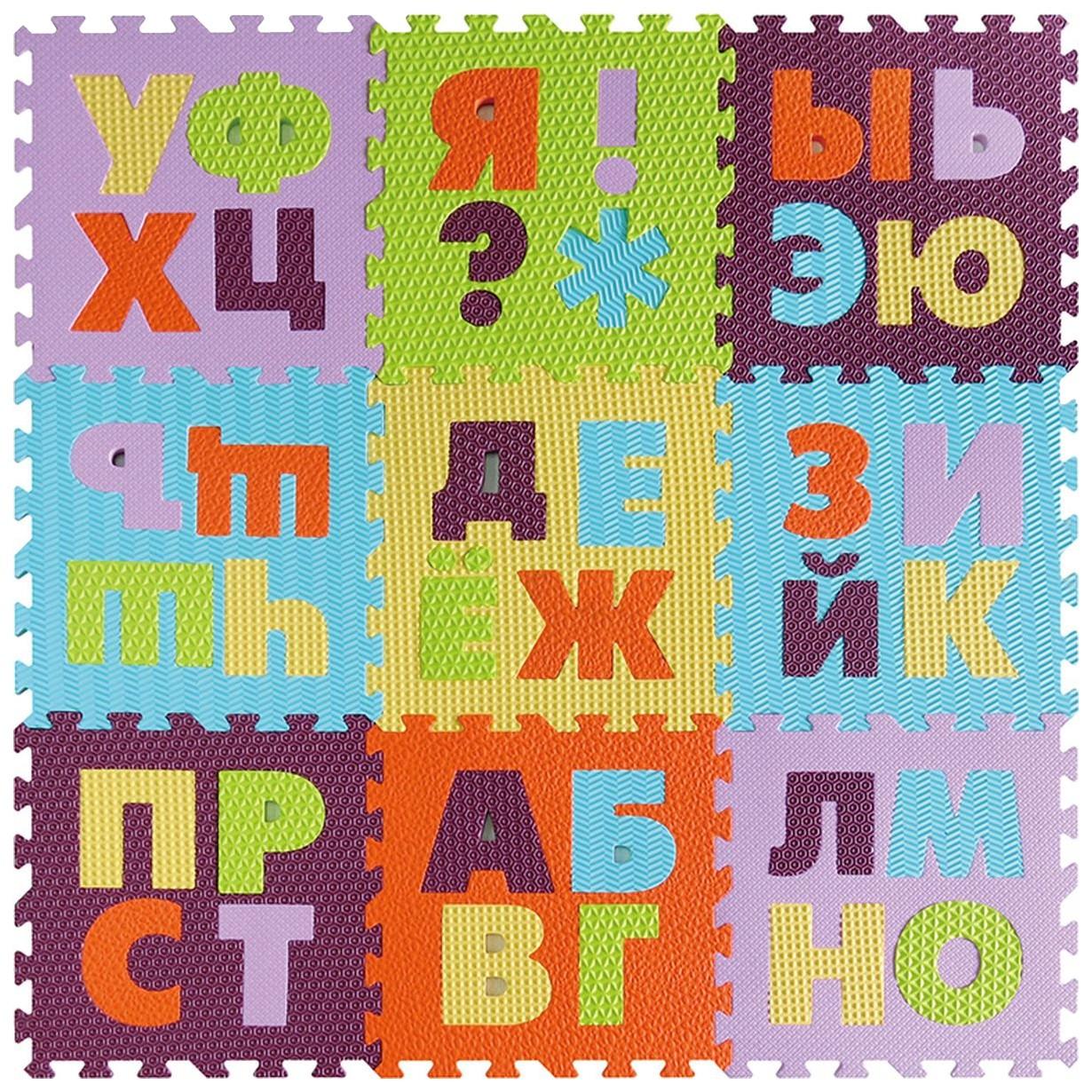 Купить Коврик-пазл ЯиГрушка Русский алфавит,