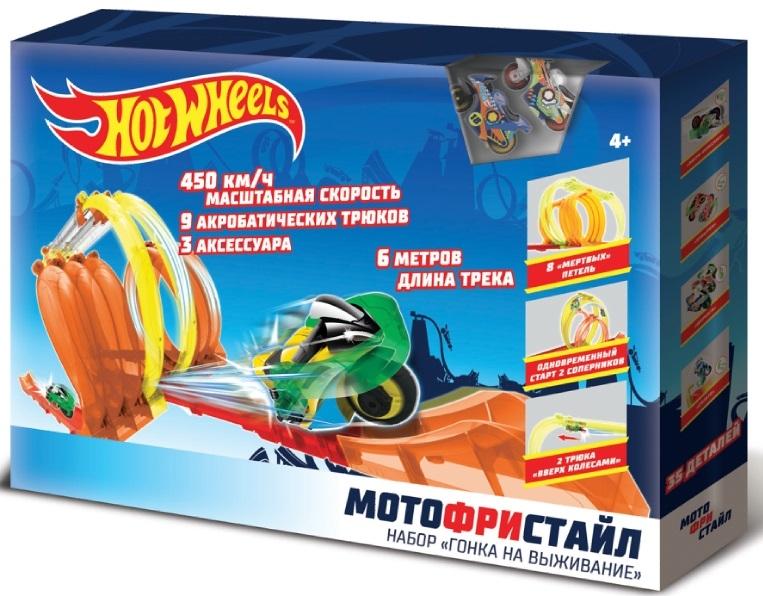 Купить Мотофристайл Hot Wheels Гонка на выживание трек для мотоциклов, Детские автотреки