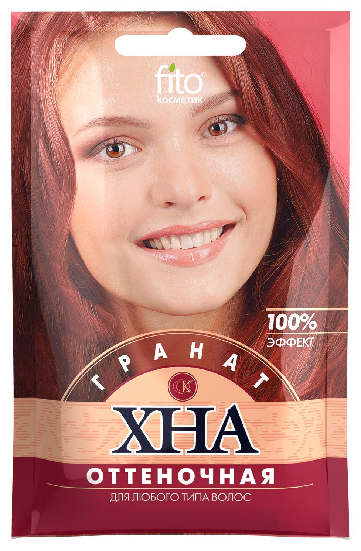Краска для волос Фитокосметик Хна Оттеночная Гранат