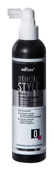Спрей для волос Белита Studio Style Блеск-термозащита двухфазный 250 мл