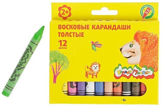 Восковые карандаши Каляка Маляка КВКМ12 т, толстые,