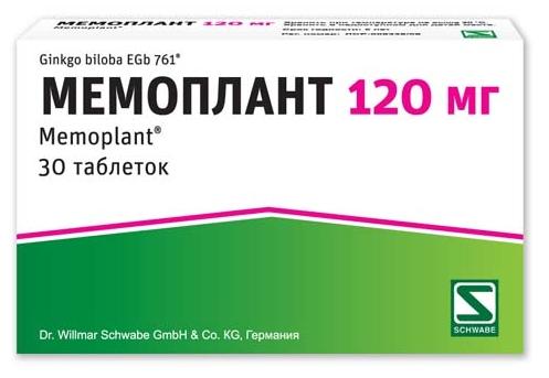 Мемоплант таблетки 120 мг 30 шт.
