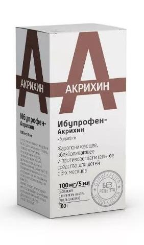 Ибупрофен-Акрихин апельсин сусп.[д/детей] шприц-дозатор 100 мг/5 мл 100 мл