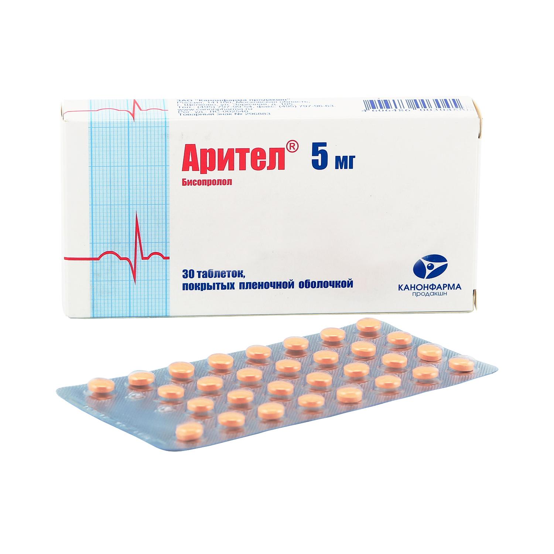 Арител таблетки, покрытые пленочной оболочкой 5 мг 30 шт.