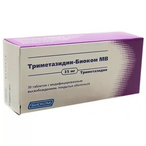 Триметазидин МВ таблетки 35 мг 30 шт.
