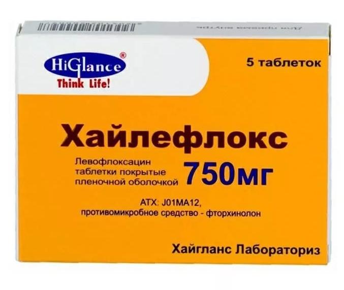 Хайлефлокс таблетки, покрытые пленочной оболочкой 750 мг №5