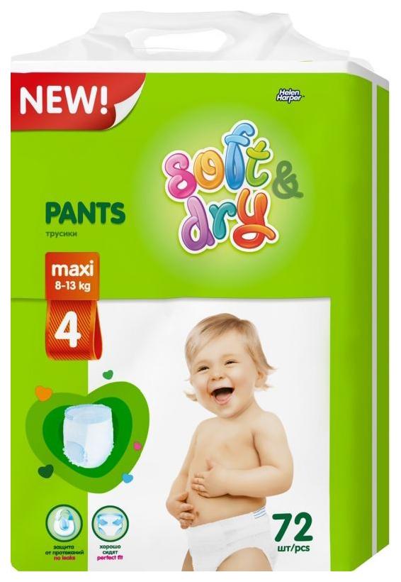 Купить Soft & Dry, Детские трусики-подгузники HELEN HARPER NEW Soft&Dry Maxi 8-13 кг 72 шт., Подгузники-трусики