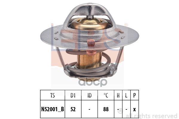 Термостат EPS 1880355S