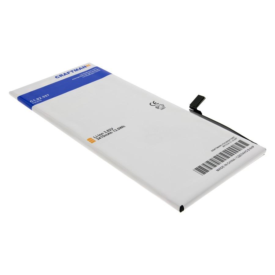 Аккумулятор для Apple iPhone 6 Plus - 3410 mAh (C1.02.557) по цене 1 599