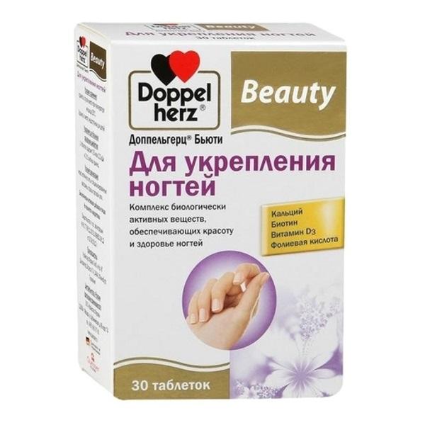 Для укрепления ногтей Doppelherz Beauty таблетки 30 шт. фото