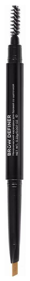 Карандаш для бровей Lucas' Cosmetics Brow Definer