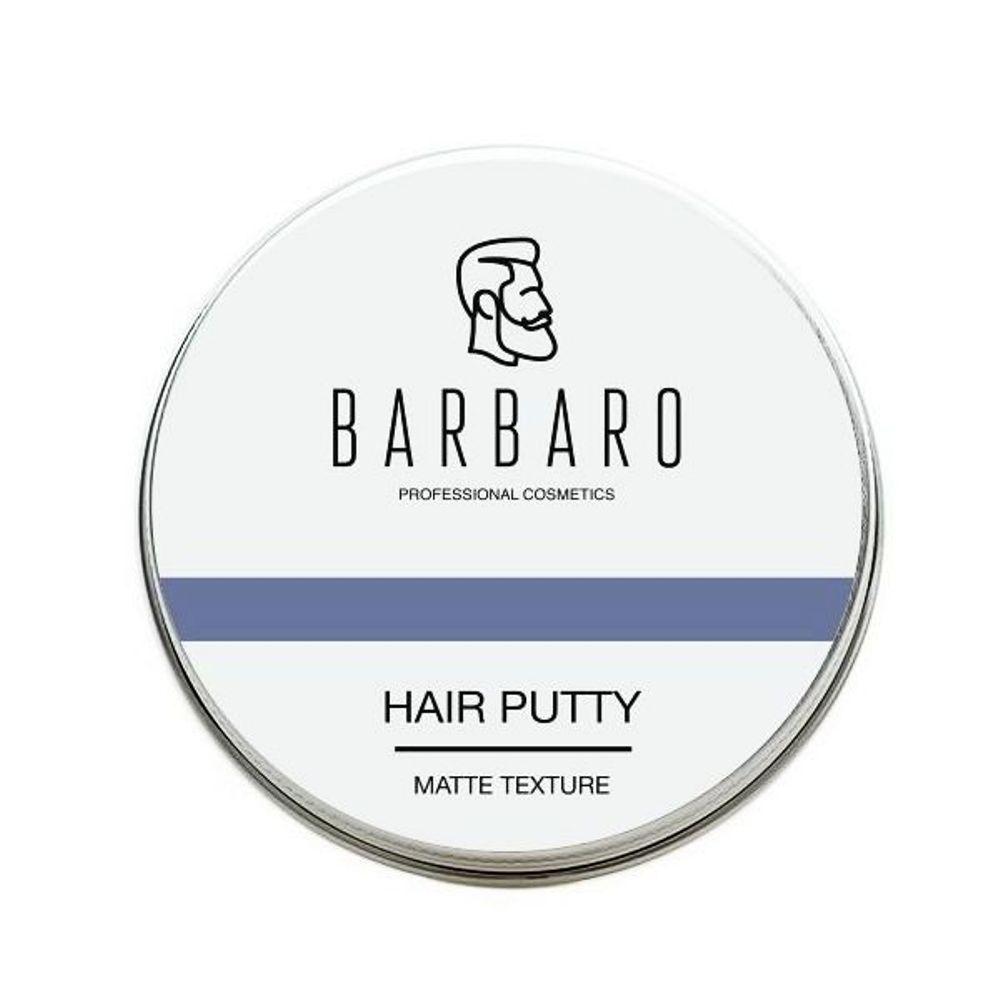 Мастика для укладки волос Barbaro Hair Putty