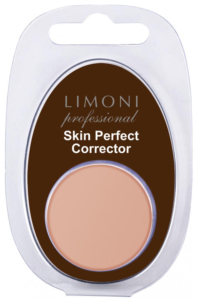 Корректор для лица Limoni Skin Perfect Corrector